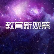 20171117周五【青岛58中王克伟和青岛17中学赵琳谈教育心理】-喜马拉雅fm