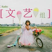 20171124魅力周末:十年以后(刘仁佳娃 佳妮 邹朝旭)_mixdown-喜马拉雅fm