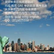 初中英语重点句子 14 仁爱版英语七年级下册重点句子 金贝壳在线教育qq:2716025558-喜马拉雅fm