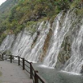 安康-石泉中坝大峡谷景区_旅游景点_旅游攻略在线收听