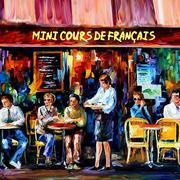 微型法语课堂