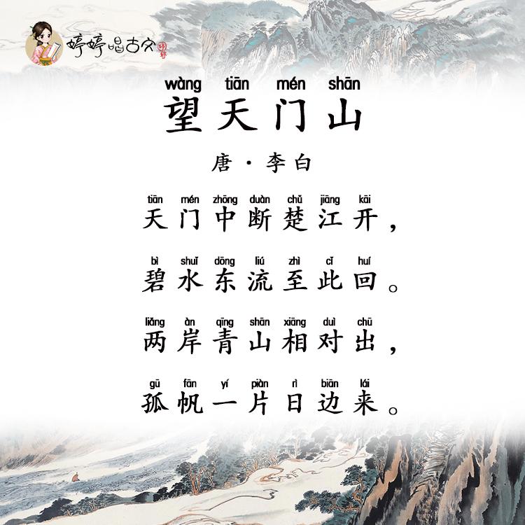 李白钢琴曲简谱数字版