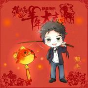 世界第一初恋的主题曲,中文翻唱-喜马拉雅fm