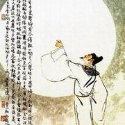 《马说》唐 韩愈 朗诵:儒风-喜马拉雅fm
