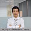 Wu Zhijian's Evidentialist Channel (Eng)-喜马拉雅fm