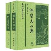 卷二九•(5)晋纪•世祖武皇帝(三)-喜马拉雅fm