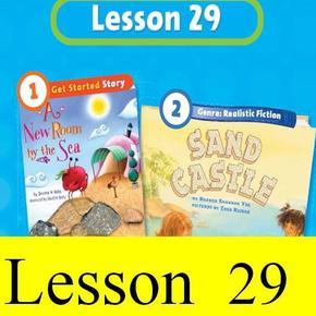 梧桐树自然拼读-lesson29_英语口语在线收听-喜马拉雅