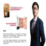 邵悦华黄金白银外汇交易培训2017.10.19-喜马拉雅fm