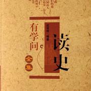 读史有学问之-唐朝-激荡的盛世
