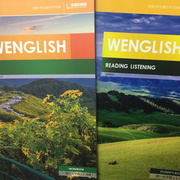 2017秋季初二英语提高班第一单元听力音频1-喜马拉雅fm