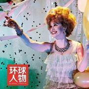 """【名 流】 苏西,活在八卦里的""""新闻女王""""-喜马拉雅fm"""