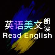英语美文朗读