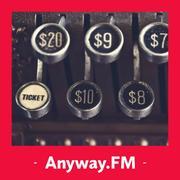 №12: 自己欠下的债,含着泪也要还完-喜马拉雅fm