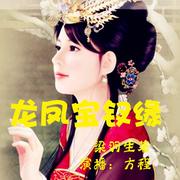 七剑下天山028-喜马拉雅fm
