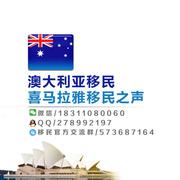"""vol.281 澳洲入籍改革""""溺死水中""""!入籍无需英语,无需等待4年!一切回到过去……-喜马拉雅fm"""