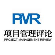 PMR微课-项目化管理:瓦解操作孤岛,提升管理效率-喜马拉雅fm