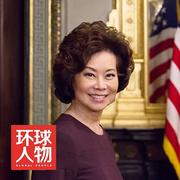 【名 流】赵小兰,帮特朗普重建美国-喜马拉雅fm