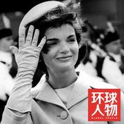 【秘 档】肯尼迪夫人和她的英国情人-喜马拉雅fm