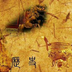 缺失的历史课-喜马拉雅fm