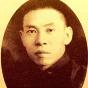 上海黑道皇帝17-喜马拉雅fm