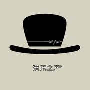 小V晨读 公务员 事业单位考试 申论 面试 (原粉笔晨读)