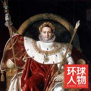 【传 奇】拿破仑的珠宝与爱情-喜马拉雅fm