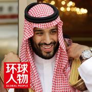 """【名 流】新王储上位,沙特王位回归""""父传子""""-喜马拉雅fm"""
