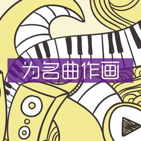 单簧管乐谱圣桑