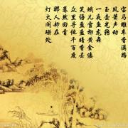 宋词鉴赏辞典(五)辛弃疾专辑