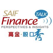 SAIF Finance Talk