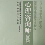 第三单元 中国比内测验-喜马拉雅fm