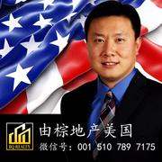 美国买保险 3-喜马拉雅fm
