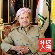 【名 流】库尔德主席,神秘的中东硬汉-喜马拉雅fm