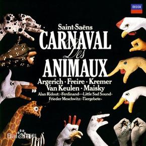 动物狂欢节 (圣桑的管弦作品)