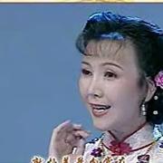 经典沪剧名家名段欣赏