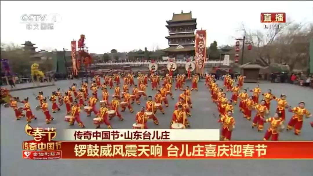 景区快讯 | 台儿庄古城春节7天突破70万人次,旅游综合收入实现倍增!