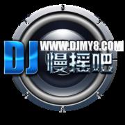 Hardstyle 超爽-喜马拉雅fm