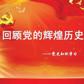 """党史故事100讲》""""抗战系列""""节目,以中国共产党抗战时期的党史为讲述核"""