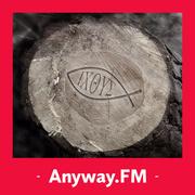 №45: 没有失落的秘符 · 第一集-喜马拉雅fm
