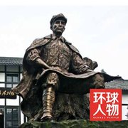 【八一特别节目】27岁牺牲的红三军团参谋长,邓萍-喜马拉雅fm
