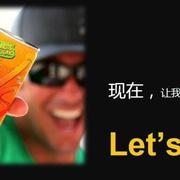 劲爆10:XS饮料 饮料界王者(V信15027803905)-喜马拉雅fm