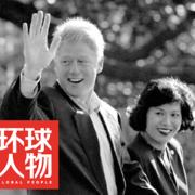 【传奇】白宫医生,手里攥着总统的性命-喜马拉雅fm