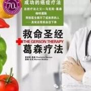《调理儿子的肥胖变的健康脾气好》(微信1137904822)-喜马拉雅fm