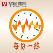 03翻译推理-喜马拉雅fm
