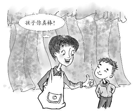 胆小怕生(下): 妈妈如何使孩子更活泼,更外向?