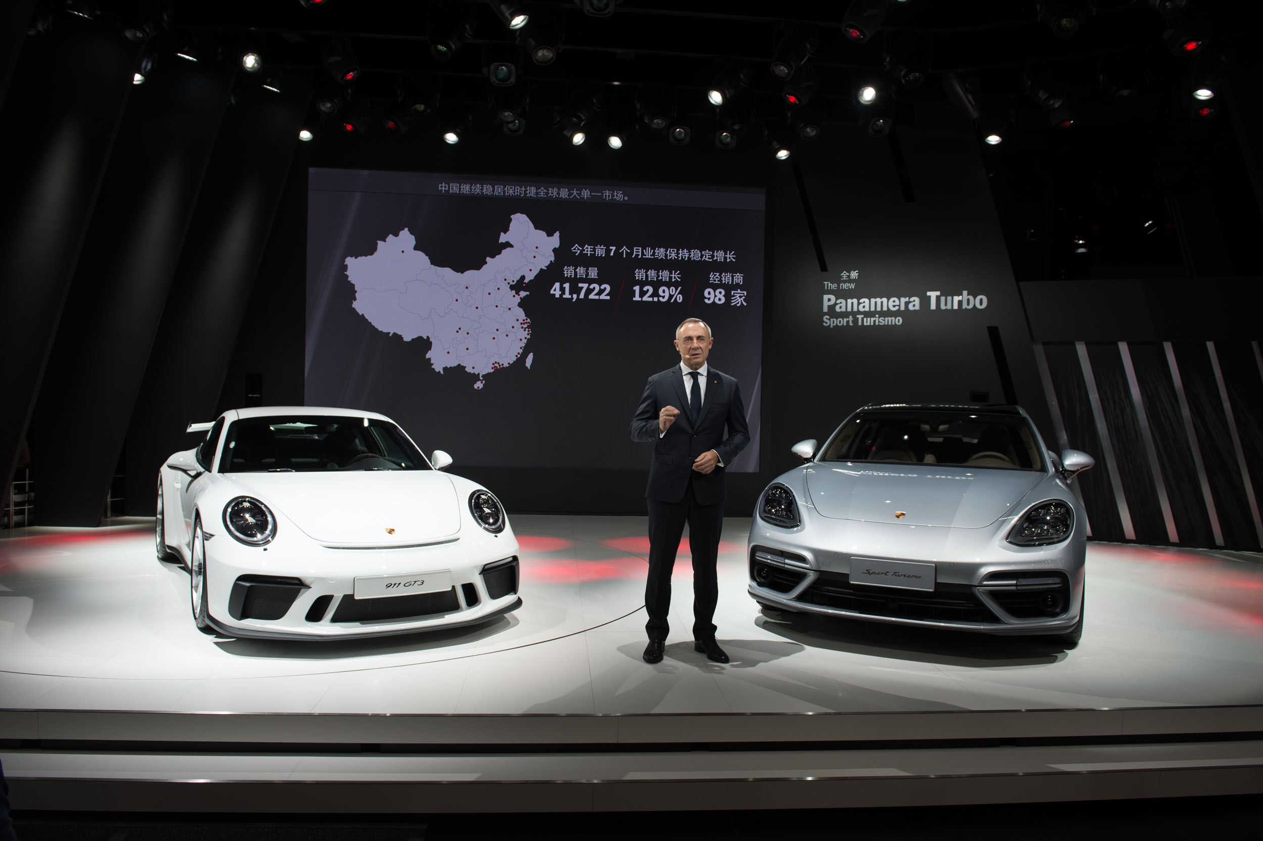 2017成都车展|保时捷新款911gt3中国首秀!