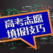 高考志愿-政策篇-自主招生精讲二-喜马拉雅fm