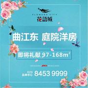 陕西文化产业投资集团宣传推广部部长 李保林-喜马拉雅fm
