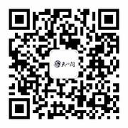 【阁中藏史】闲说沈珍珠 by伤洛-喜马拉雅fm