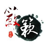 【直播回听】2017-10-18 嗯哼-喜马拉雅fm